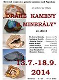 Výstava Drahé kameny a minerály, Lomnice nad Popelkou